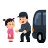 【悲報】誘拐犯の行動が鬼畜すぎる……