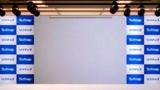 【動画像】ソフマップでグラドルが 乳 輪 ポ ロ リ