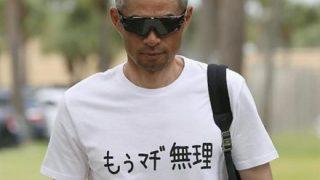 イチロー「日本の野党やメディアは酷い。海外から見てると本当にバカらしい」ネット「ついに言うた」「日本から見ても酷いしバカらしい