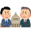 「あなたたちのせいです」韓国の国会がどこかで見たことあると話題に →画像