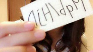 【画像】女子VIPPERが晒したむちむちボディwwwwwww