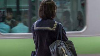 【悲報】女子高生さん、痴漢キモおじにぶっかけられる・・・