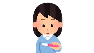 【画像】妊娠検査薬さん、とんでもない広告を掲載してしまう