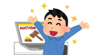 俺が資金5万円で『フリマ転売』を3か月やって儲けた金額