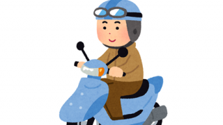 【画像】海外メーカーが作るとスクーターすらカッコよくなる件