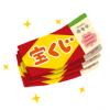 【画像】5chねらー総勢で年末ジャンボ宝くじを買った結果wwwwwwwwww