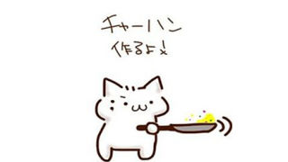 【動画】中国の自動チャーハン料理マシーンwwwwwwwwww