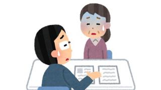 【2で瞬殺されたスレ】93歳のお婆さん、新国立建設で17万円握らされ強制退去を命じられる。
