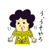 【悲報】「大阪の男の人の顔ってこの3種類くらいしかないよな?」