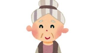 【動画】かっこいい動きで孫のピンチを救うお婆ちゃん →