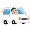 【悲報】日本人、無免許運転が多すぎる →動画
