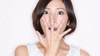 【悲報】闇整形で『アソコの皮膚』を顔に移植した女性、顔から陰毛が生える →動画像