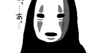 【画像】2 種 類 の コ ミ ュ 障