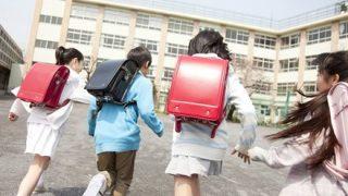 【教育悲報】学校新聞さん、小学生にホモを増やそうと必死 →
