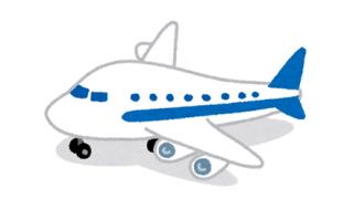 【動画像】飛行機に水銀が持ち込めない理由がこちら →