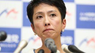 【立民】蓮舫さん「日本人でいるのは外国に行きやすいからと言うだけ。いずれ台湾籍に戻す」