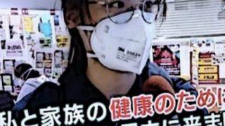 WHO「日本だけが感染経路を追えてない。日本だけ様相が違う」日本絶望へ