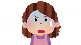 【悲報】NHK「お母さんといっしょ」で下ネタ