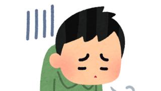 【画像】こ の オ ッ パ イ の 残 念 感 は 異 常
