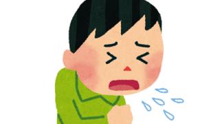 立憲・杉尾「風邪ひいて咳が止まらないけど新型コロナじゃないのでご安心をw」→会場爆笑