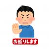 【コロナ対策】人気ラーメン屋さん、外国人お断りしてしまう……