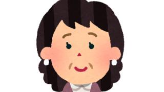 【画像】67歳の人妻さん、可愛すぎるwwwwwww