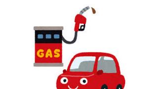 英国政府「ガソリン車すべて禁止。ハイブリッドも」トヨタ自動車アウト(笑)