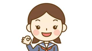 【悲報】AVに出た女子中学生の末路