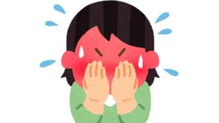 【普遍的とは】日本人さん『ワイヤーグラス』を知らず恥をかく →画像