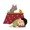 【話題】昔からいわれる「こたつで寝ると風邪をひく」は本当なのか