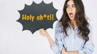 「shit!!(糞!)」←わかる 「holy shit!(聖なる糞!)」←なんやこれ?????