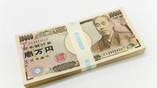 【前澤お年玉】100万円に当選した高校生が批判を浴びている模様wwwww