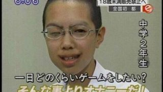 【オナニー世界調査】日本人の自慰行為『初体験年齢』が世界一にヾ(*≧∀≦)ノ゙