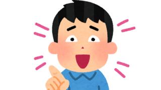 【悲報】アジア人の年の取り方、アメリカ人にネタにされる →画像