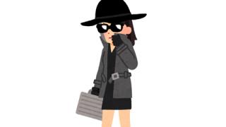 ◆指名手配◆中国人留学生の美人スパイをFBIが公開 →画像