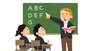 英語教師さん、とんでもない試験問題を出す