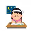 乳女子さん「勉強中の視界を遮る私のオッパイ…」→画像