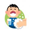 ◆まだコロナ感染者のいない13の県◆都道府県別の感染状況