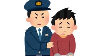 【朗報】YouTuberさん『美人局を現行犯逮捕』に成功してしまう →動画