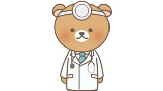 ◆医師国家試験◆の問題がこちらwww