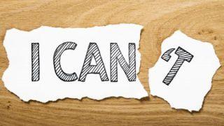 """日本人「""""can""""と""""can't""""って聞き分けづらすぎだろ!」→アメカスの反論に一同驚愕"""