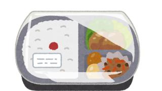 【悲報】外国人さん「東京で買ったお弁当がこちら……」→画像