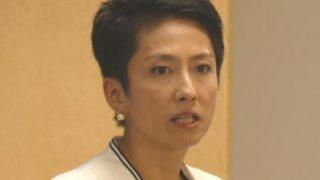 蓮舫氏「なにがアスリートファースト」東京オリンピック延期検討に批判