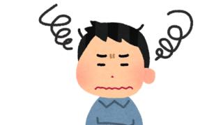 【画像】アスペには理解不能な漫画がこちらwwwwww