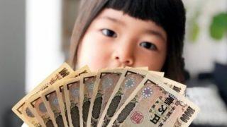 ◆注意喚起◆早くも10万円給付金の詐欺メールが登場 #拡散希望