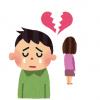 ◆恋愛相談◆俺をフッた女に長文謝罪Lineを送った結果wwwwwww