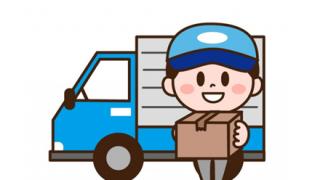 ◆アメリカの配送業者◆質の違いが酷すぎてワロタwwwwwwww