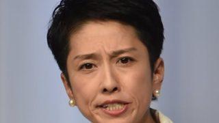 ◆妄想定期◆蓮舫さん、政府批判ツイートにまた願望が混ざってしまう…