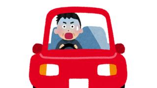 ◆取り締まり動画◆ドライバー「これで9000円取られるのは納得いかない」