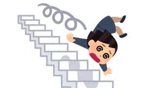 ◆これは危ない◆巨乳さんが階段を降りる時の視界 →画像